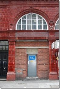 1 street entrance