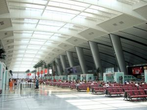 Beijing South Station